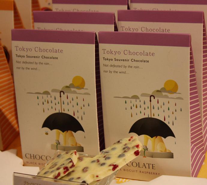 Tokyo chocolate black biscuit rasberry - crédit photo Véronique Gray
