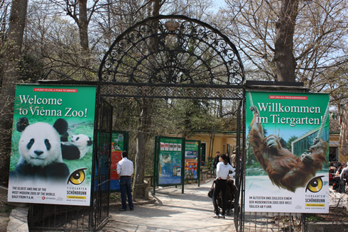 Entrance of the Schoenbrunn zoo in Vienna