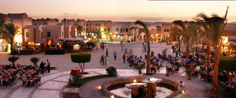 El gouna  downtown